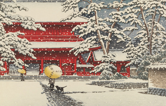 Snowy Landscapes: Japanese Woodblock Prints by Kawase ...