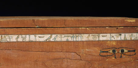 Coffin of Tjeby (detail)