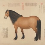 Horse Zizaij 1743 from the Palace Museum,  hanging scroll detail