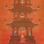 Pagoda with the Diamond Sutra, hanging scroll from The Palace Museum, Beijing