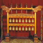 Set of Ritual Bells, from the Palace Museum