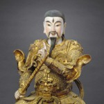 Supreme Heavenly Lord, Thunder Deity, from The Palace Museum, Beijing