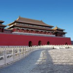 Photo of the Forbidden City