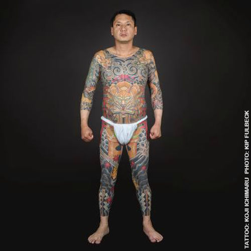 VMFA | Japanese Tattoo: Perseverance, Art, and Tradition